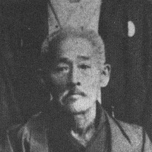 Higaonna K…