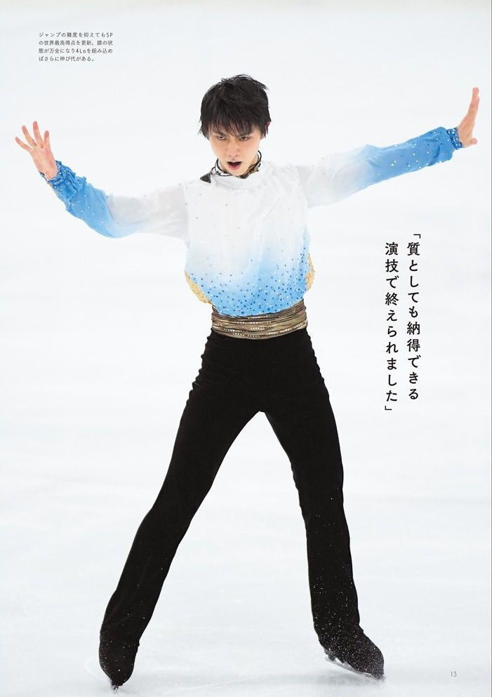 3右 Figure Skating Photo Book 2017-2018