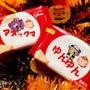 【ハロウィンイベント…