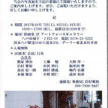 明日開催❗️八戸写真…