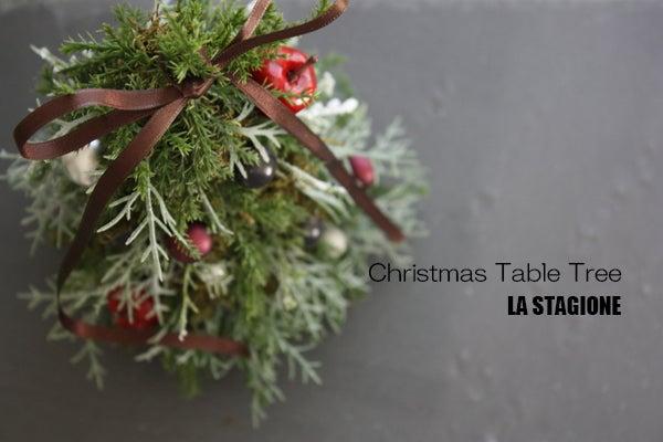 クリスマステーブルツリー