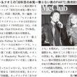 ●9/12(火)ヒロ…