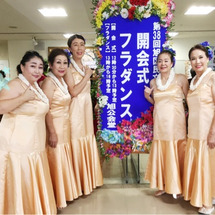 旭区民文化祭 201…