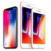 好評の為、特別価格実施!11月30日まで延長!iPhone8+iPhone8Plusの画像