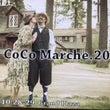 CoCoMarche
