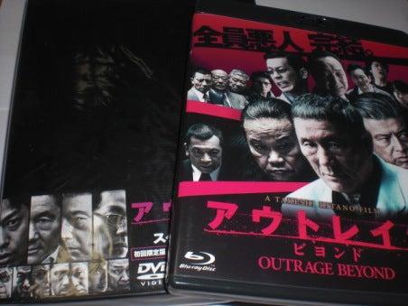 最終作鑑賞前に…Blu-rayで「アウトレイジ」2作品をおさらいする!
