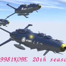 M19981KOBE…