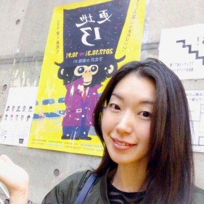 更地13♡ほんと、サイコー!!の記事に添付されている画像