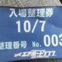 【センチメンタル・フ…