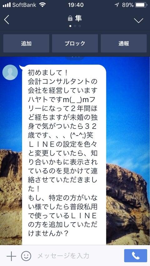 {74D690F1-0A10-4E96-8DAE-82F6A04B1EB7}