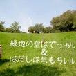 【名古屋】まなゆいア…