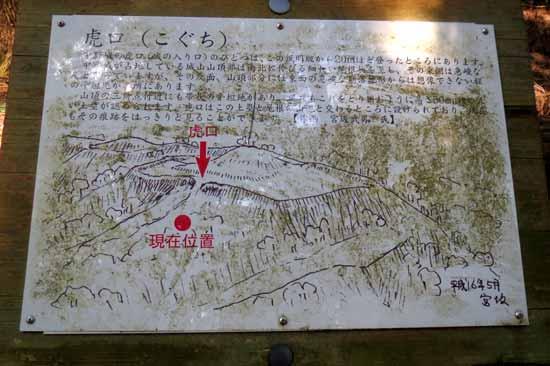 【写7】中野城