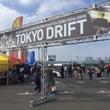 お台場TOKYO D…
