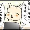 【夕顔148-3】古文単語「かしかまし」
