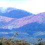 那須岳山頂は錦織 秋…