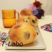天然酵母 豆パン