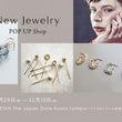 New Jewelr…