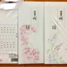 花見踊→俺のBake…
