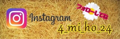 4_mi_ho_24-instagram