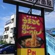 CoCo壱戦争、ガン…
