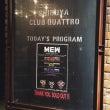 MEW(ミュー)東京…