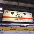 名古屋で大型店のダイ…