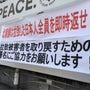 渋谷     拉致被…