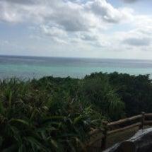 新婚旅行 ~沖縄の旅…