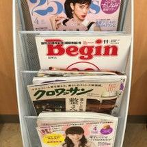 雑誌を追加しました