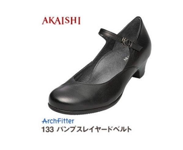 59b71723e30c8 AKAISHI公式通販 アーチフィッター133パンプスレイヤードベルト 楽天の激安最安値は