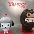 Yahoo JAPA…