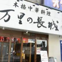 チャーハン日記 7皿…