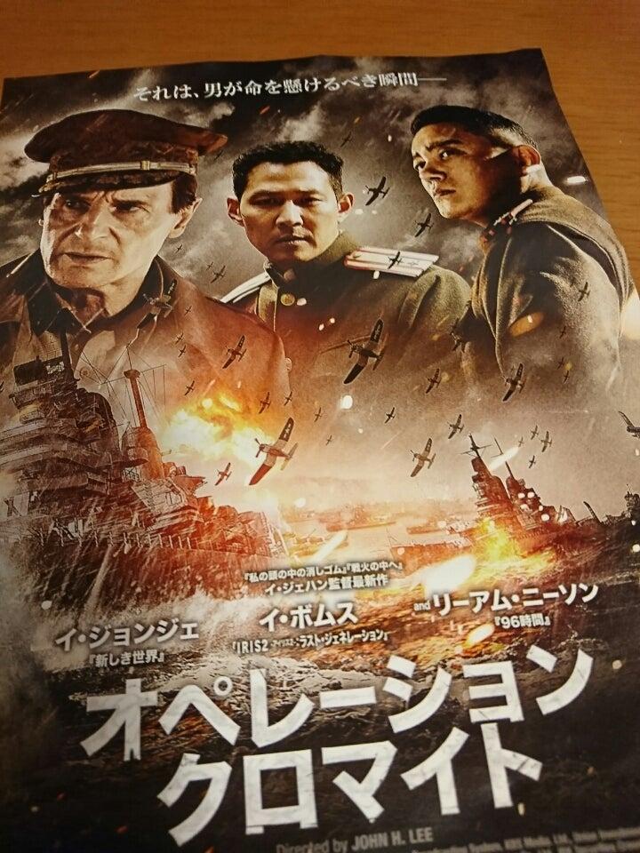 韓国映画 「オペレーションクロ...