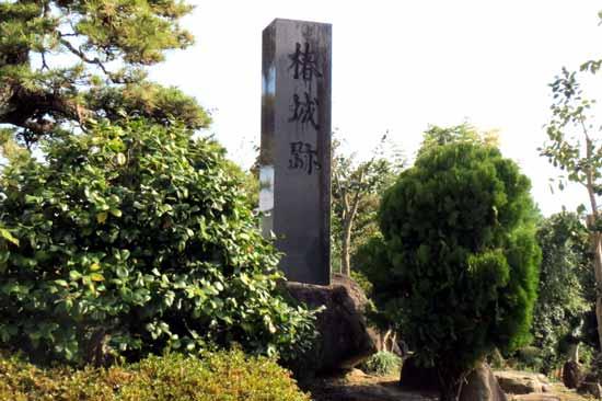【写9】椿城
