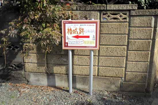 【写4】椿城