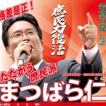 【当選報告】