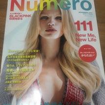 雑誌 Numero …