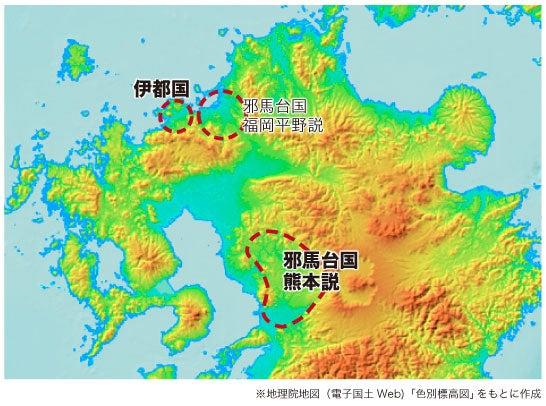 一大率」から考える邪馬台国熊本説   邪馬台国と日本書紀の界隈