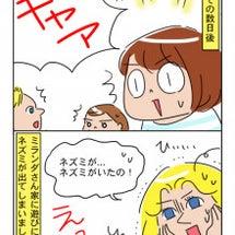 仰天された娘の行動(…