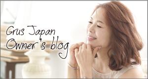 inui_blog