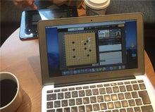 Macでネット碁