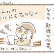 10/12 絵の教室…