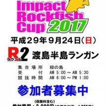 Impact Roc…