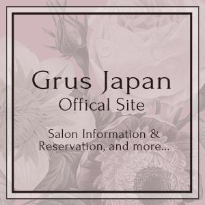 Grus_HP