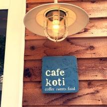 カフェ・コティ