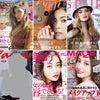 ファッション雑誌全6誌掲載 千歳市 口コミ 1位 美容室 ルーツの画像