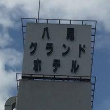 八尾グランドホテル
