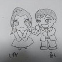 チビキャラ第3段!