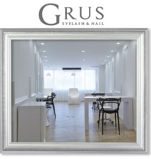 info_grus