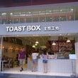 土司工坊 Toast…